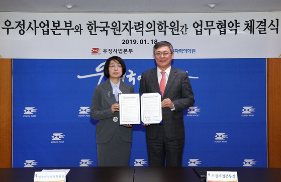[사랑방] 집배원 건강증진 업무협약 체결