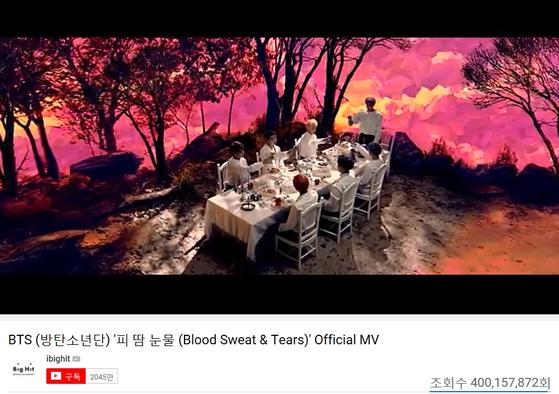 방탄소년단 '피 땀 눈물' MV, 4억뷰 돌파…한국 가수 최다 기록