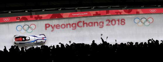 평창올림픽 여자 봅슬레이 경기가 치러진 강원도 평창 올림픽 슬라이딩센터. [평창=연합뉴스]