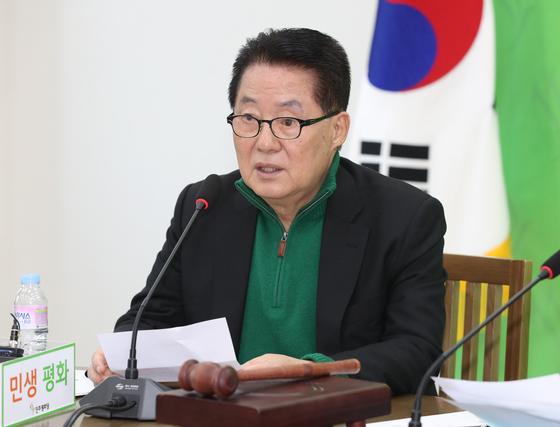 박지원 민주평화당 의원.[연합뉴스]