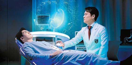 의료기구를 인체에 넣지 않고 환자의 위 상태를 살피는 최첨단 검사.