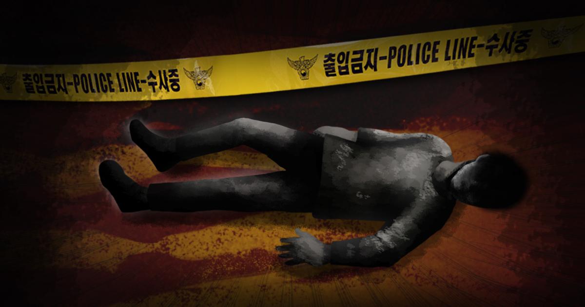 70대 아버지를 흉기로 무참히 살해한 50대 아들이 중형을 선고받았다. [연합뉴스]