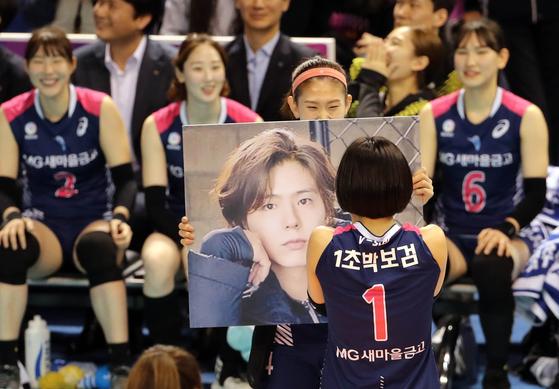 흥국생명 이재영이 선배 김수지가 들어올린 박보검 사진을 지켜보고 있다. [연합뉴스]