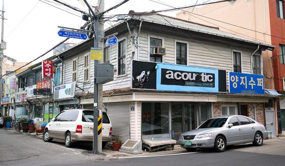 손혜원의원 관련자들이 구입한 목포의 한건물. 프리랜서 장정필