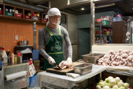'극한직업'에선 치킨집을 위장창업한 마약반 형사. [사진 각 영화사]