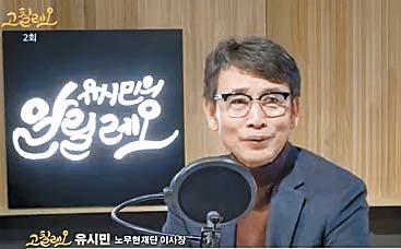 [팩트체크] DJ·노무현 때 북한에 준 돈 70억 달러?...