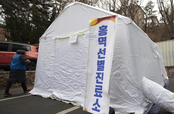 서울 서대문구보건소에 설치된 홍역선별진료소. [연합뉴스]