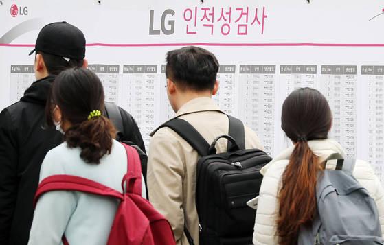 대기업 입사 시험을 치르기 위해 응시자들이 시험장을 찾고 있다. [연합뉴스]