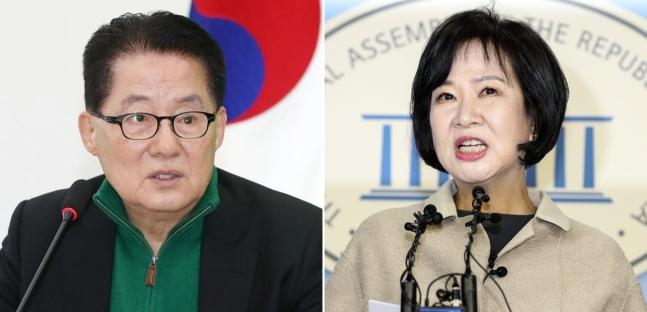 박지원(왼쪽) 의원과 손혜원 의원. [뉴스1·중앙포토]