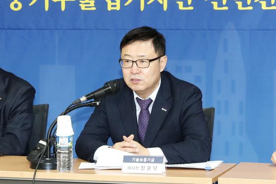 정윤모 기술보증기금 이사장은 22일 서울 영등포구 중기중앙회 2층에서 열린 신년 기자간담회에 참석해 중소기업 지원방안에 대해 발표했다. [기술보증기금]