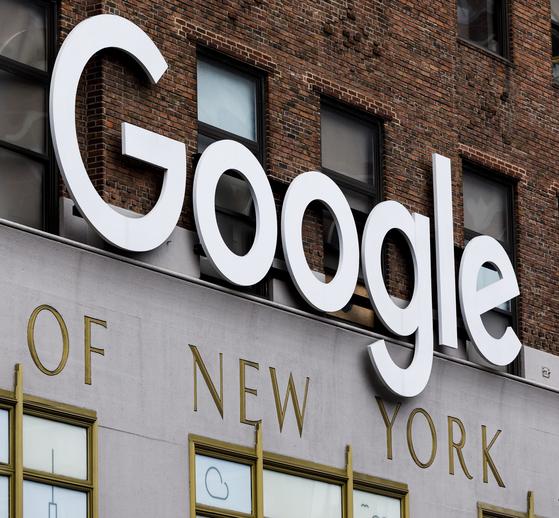 구글이 개인정보 이용 설명 미흡으로 프랑스 정부에 과징금을 물게 됐다.[AP=연합뉴스]
