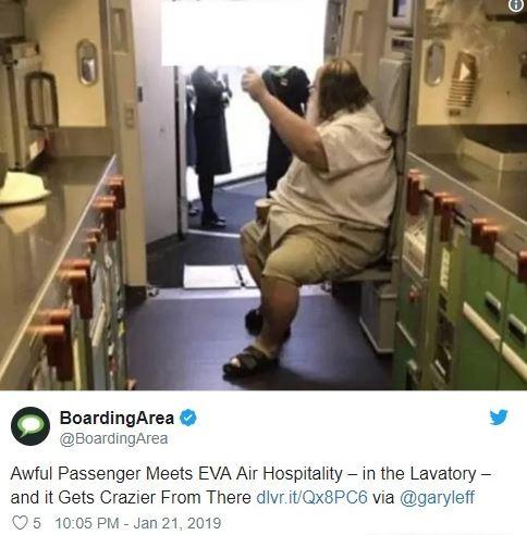 """""""엉덩이 닦아달라"""" 뒤처리 요구한 비행기 승객, 성희롱까지?"""