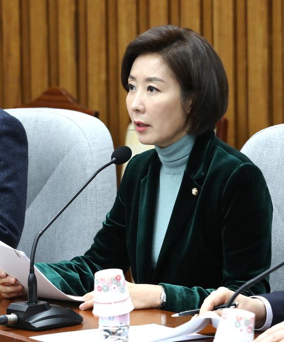 나경원 자유한국당 원내대표가 22일 오전 국회에서 열린 원내대책회의에서 발언하고 있다. [연합뉴스]