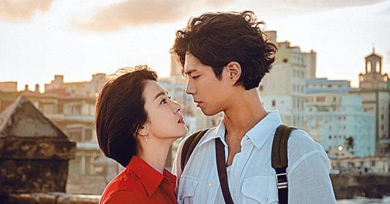 tvN 수목드라마 '남자친구' 포스터. [사진 tvN]