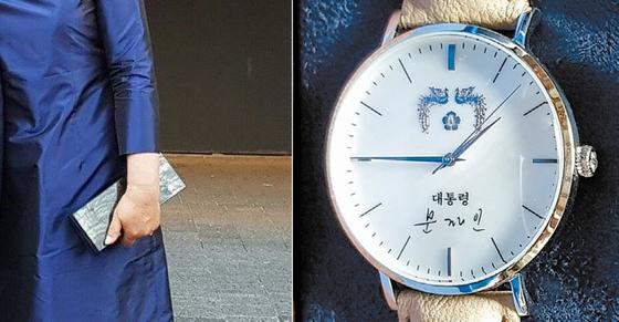 김정숙 여사가 든 나전칠기 제작 손가방, 문재인 대통령 기념 시계 [청와대 페이스북]