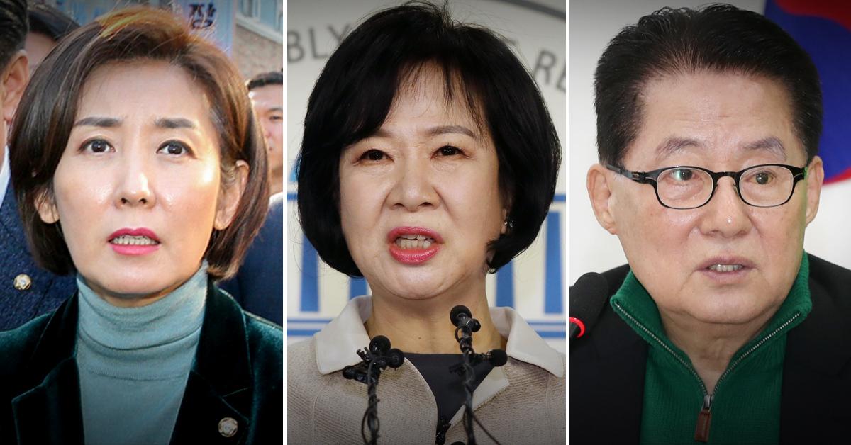 나경원 자유한국당 원내대표(왼쪽부터), 무소속 손혜원 의원, 박지원 민주평화당 의원. [연합뉴스]