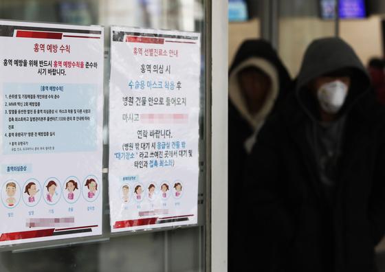 이번엔 3살 유아 홍역 확진…안산 홍역 환자 10명으로 늘어