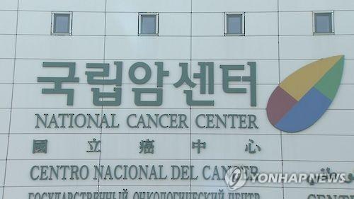 국립암센터 채용 비리…60대1 보건직 3명 중 2명 부정합격