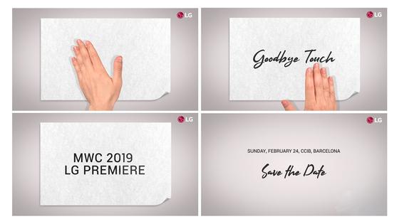 LG전자가 23일 공개한 신작 스마트폰 티저 동영상 캡쳐 화면.