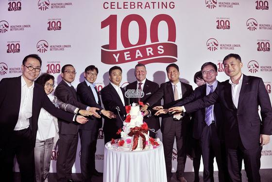AIA생명 창립 100년 센테니얼 타운홀 행사