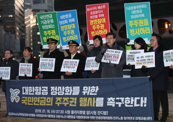 국민연금으로 기업 겨눈 文…조양호 해임안부터 막혔다