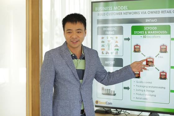 베트남 시드컴(Seedcom) 창업자이지 CEO인 딘안후안.
