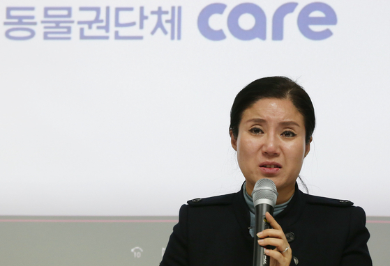 '구조동물 안락사 논란' 케어 박소연 대표 출국 금지…내일 고발인 조사