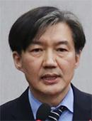 """조국 """"공직기강 해이 대대적 감찰""""…집권 3년 차 사정정국?"""