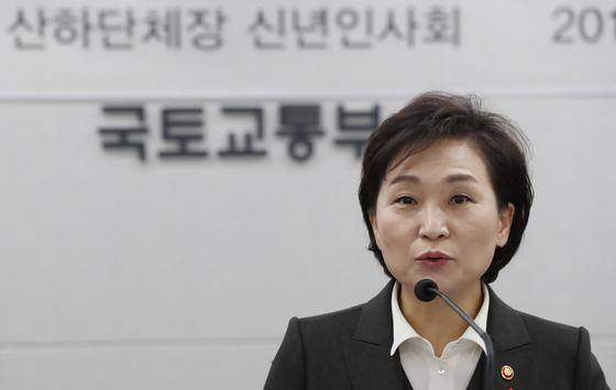 김현미 장관[연합뉴스]