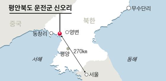 """김영철 떠나자마자…미 CSIS """"북한 숨겨온 신오리 미사일기지 있다"""""""