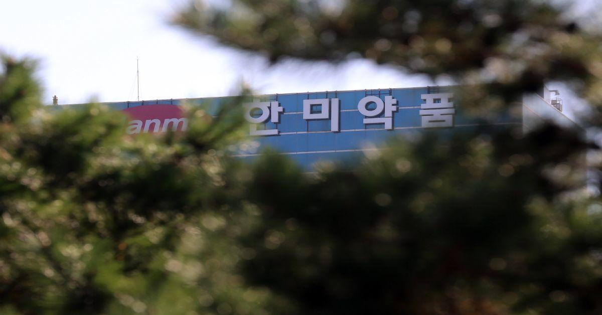 한미약품 본사.[중앙포토]