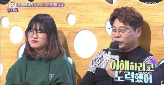Photos from KBS2 Screenshot