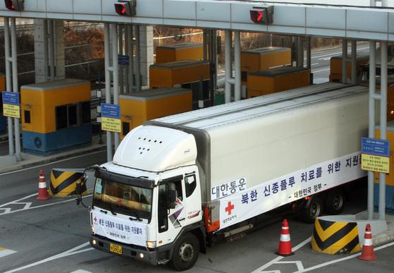 지난 2009년 북한에 지원되는 타미플루를 실은 트럭이 파주 도라산 남북출입사무소를 지나고 있다.[중앙포토]