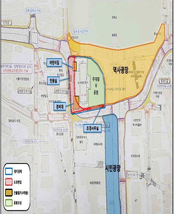 행정안전부는 서울시가 추진하는 새로운 광화문광장에 정부서울청사의 주차장과 부속 건물(빨간선) 등이 수용되는 것은 곤란하다는 입장이다. [그림 행안부]