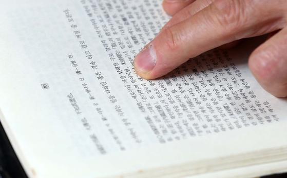 김정탁 교수가 '장자'를 풀이한 기존의 책들에 대한 오류 부분을 지적하고 있다. 김상선 기자