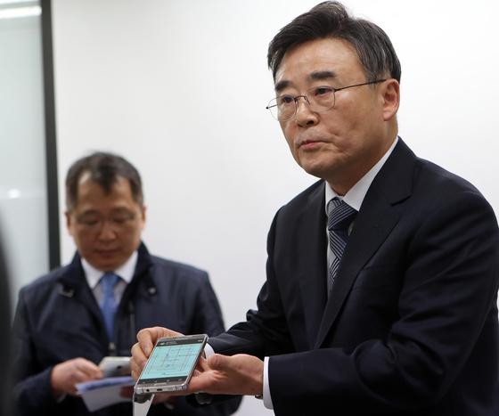 '선박안전법 위반 혐의' 스텔라데이지호 선사 김완중 회장 구속영장
