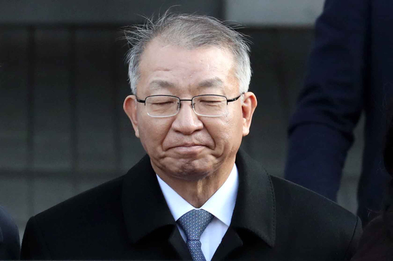 양승태 전 대법원장이 24일 새벽 구속됐다. [연합뉴스]