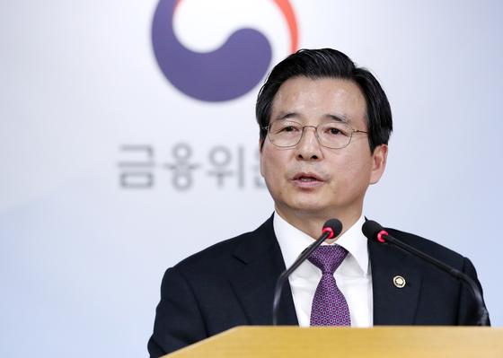 브리핑하고 있는 김용범 금융위원회 부위원장 겸 증권선물위원회 위원장. [연합뉴스]