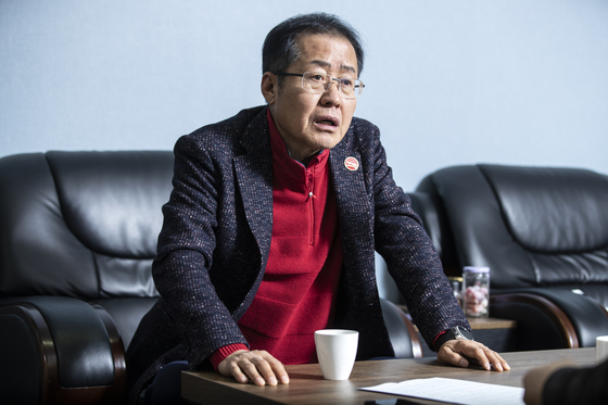 홍준표 전 자유한국당 대표 김현동 기자