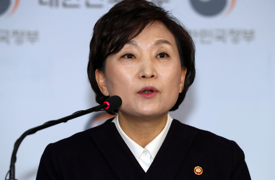 김현미 국토부 장관이 24일 오후 정부서울청사에서 열린 '2019년 표준단독주택 공시가격'에 대한 관계부처 합동 브리핑을 하고 있다. 최승식 기자