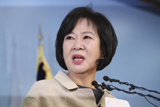 전남 목포 부동산 투기 의혹을 받고 있는 더불어민주당 손혜원 의원(서울 마포구을). 임현동 기자