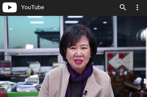 목포 부동산 투기 의혹을 받는 손혜원 의원이 지난 18일 자신의 유튜브에 게재한 언론 보도에 관해 반박 및 해명하는 내용을 담은 영상. [연합뉴스]