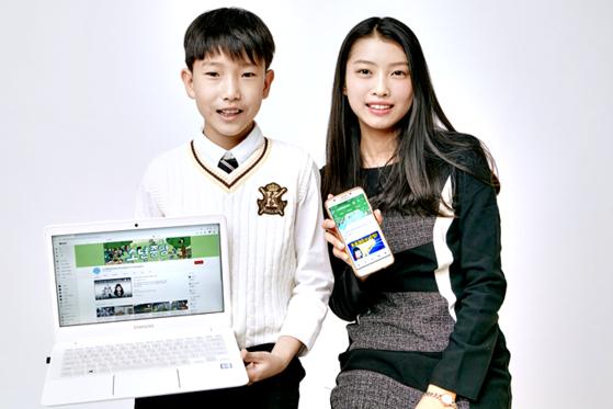 이동우 학생기자, 이현진 학생모델(왼쪽부터)이 PC, 스마트폰 기기로 소년중앙 유튜브 채널에 접속했다.
