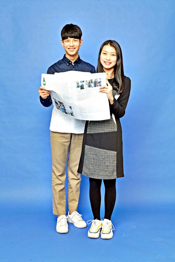 홍찬희 학생기자, 이현진 학생모델(왼쪽부터).