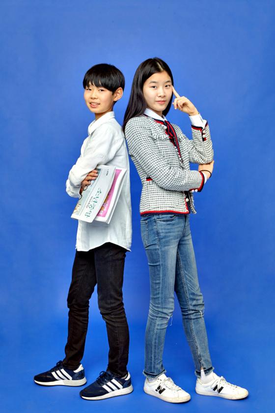 최찬이 학생모델, 김민솔 학생기자(왼쪽부터).