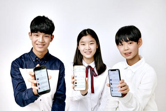 홍찬희·김민솔 학생기자, 최찬이 학생모델이 스마트폰 기기로 소년중앙을 접하는 방법을 소개했다. 소년중앙 온라인 홈페이지에 접속한 모습이다.