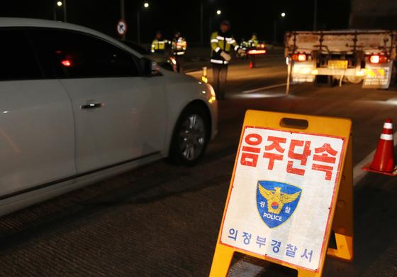 4일 밤 경기도 의정부 서울외곽순환도로 호원IC 인근에서 경찰이 일제 음주단속을 하고 있다.[뉴스1]