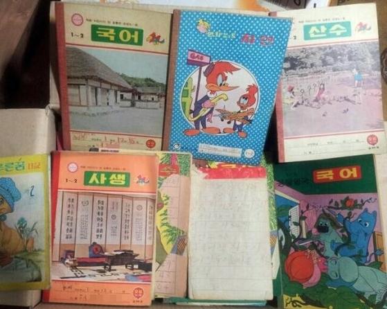 자료사진이 없다고 하자 아내가 자기의 초등학교 1학년 때의 공책 사진이라며 보내주었다. [사진 박헌정]