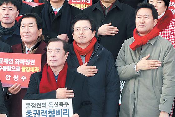 김병준 한국당 비대위원장, 황교안 전 총리, 오세훈 전 서울시장(왼쪽 셋째부터)이 27일 국회에서 열린 정부 규탄대회에서 국민의례를 하고 있다. [우상조 기자]
