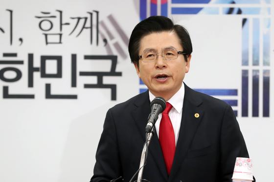 한국당 당 대표 출마 선언하는 황교안 전 총리   [연합뉴스]
